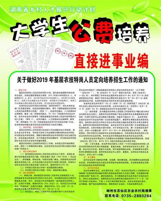 http://www.hunanpp.com/shishangchaoliu/37942.html