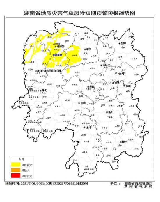 黄色预警!湖南这些区域有较大突发性地质灾害风