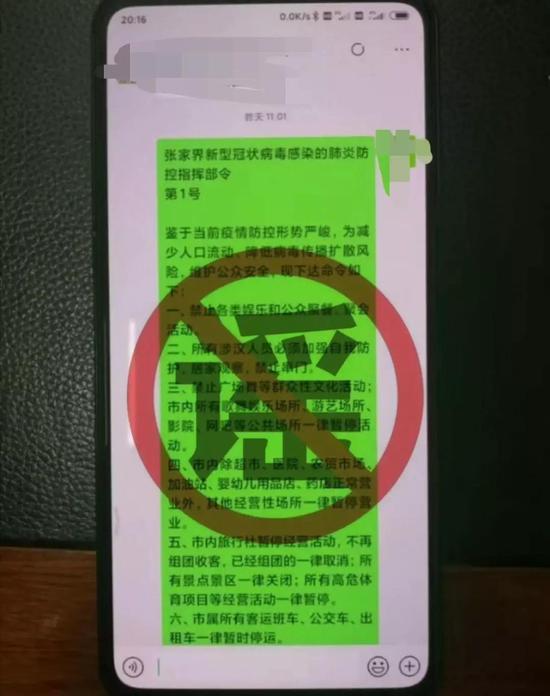 http://www.hunanpp.com/tiyuhuodong/102557.html