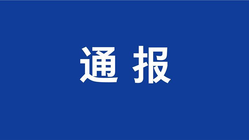 """曝光!湖南又有 55 人上""""终生禁驾""""黑名单,看看有没有你认"""