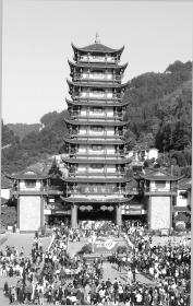 10月5日,张家界武陵源核心景区。景区供图
