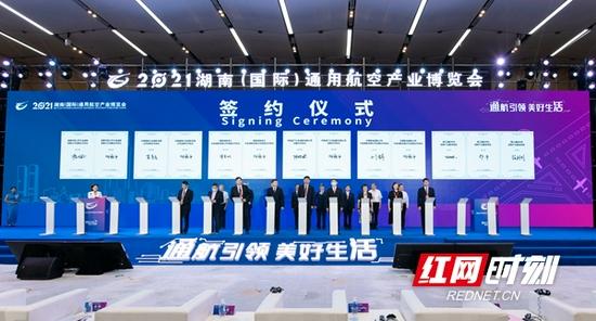 签约项目25个 湘江新区牵手大湾区揽资330亿元