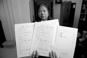 10月15日,长沙鑫天山城明珠小区,周女士的一套房子有两本房产证。图/记者陈正