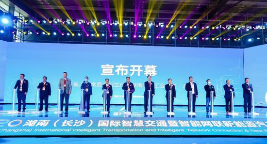 2020湖南(长沙)国际智慧交通暨智能网联新能源汽车产业博览会开幕