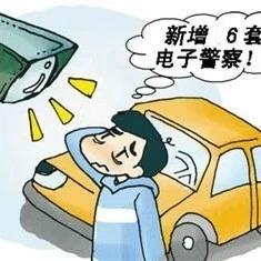 """岳阳城区这6处路口新增的电子警察即将""""上岗"""""""