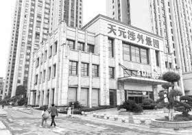 长沙一售楼中心将改建医院 遭业主联名反对