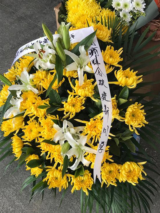 追悼会上,欧建新的同学送来花篮。澎湃新闻记者 沈文迪 图