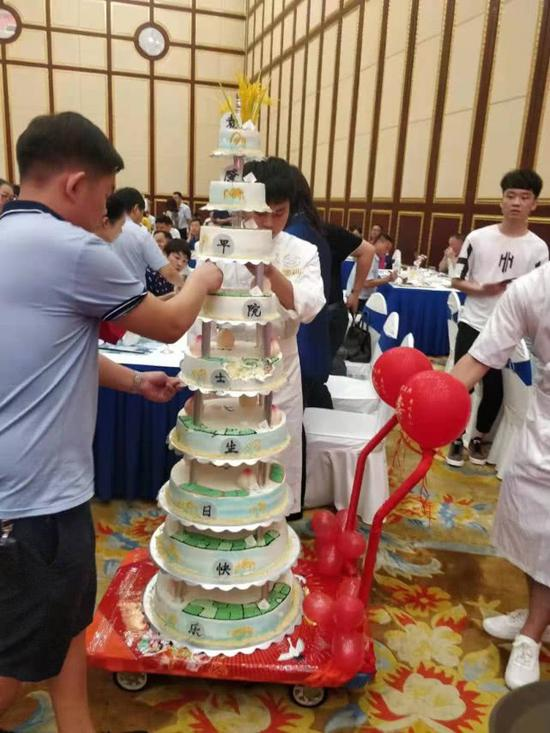[3]蛋糕:袁隆平院士生日快乐