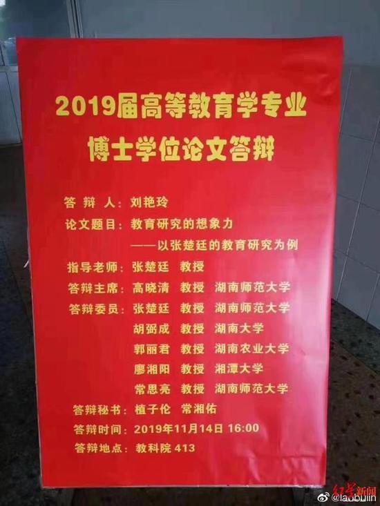 http://www.jiaokaotong.cn/kaoyangongbo/314026.html