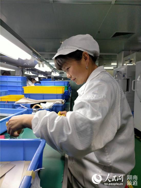 湖南郴州:大数据跑出防贫加速度