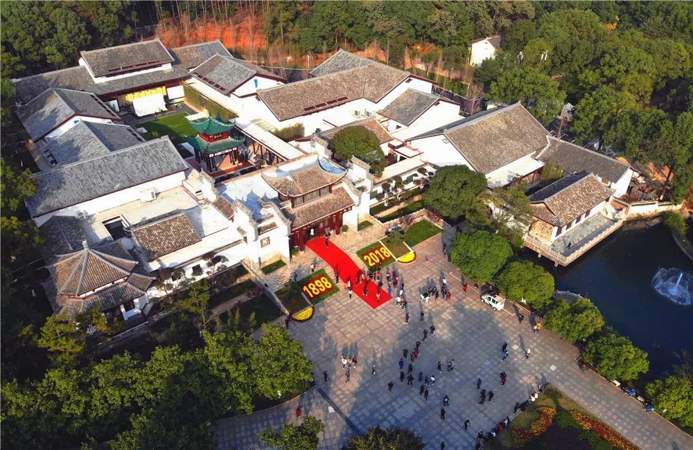 刘少奇同志纪念馆资料图片。图源:刘少奇故里管理局官网。
