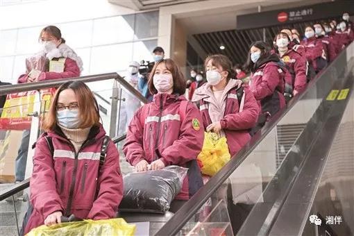 医疗队乘坐高铁到达武汉