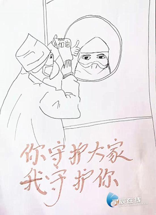 (陈可盈漫画作品。 通讯员供图)