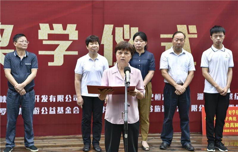 长沙市北大新世纪恒定中学校长蒋明权与慈利县三官寺土家族乡中学校长胡祖乐签订合作协议。