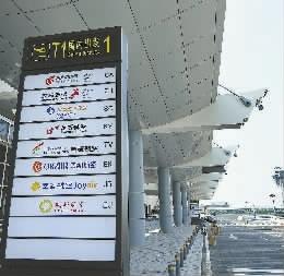 5月11日,长沙黄花国际机场T1航站楼改造全面完成,将于5月16日恢复使用。   湖南日报记者 童迪 摄