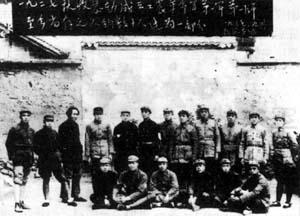 参加秋收起义的部分人员1937年在延安合影