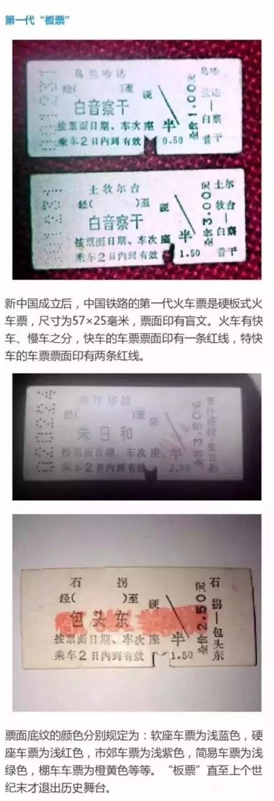 图片来源:蒙京快线
