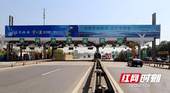 11月1日零时,杨梓冲收费站将永久关停,万家丽北收费站同步开通。