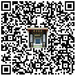 湖南大学岳麓书院7月4日起恢复开放