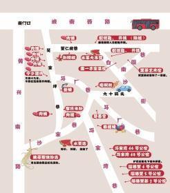 """吴家坪:曾经的""""官街"""",如今有不少宁乡肉铺"""