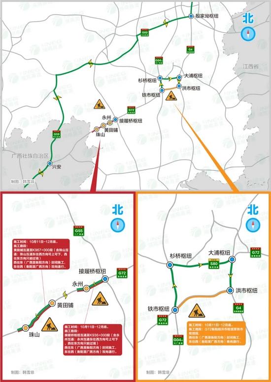 11日起,衡枣大修工程转入南半幅施工,这份绕行路线请收下