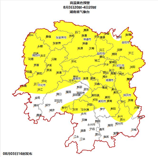8月3日湖南省气象局发布的高温黄色预警。