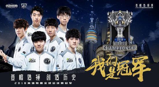 2018对于中国电竞是具有里程碑意义的一年,中国队不仅在亚运会电竞表演项目上夺得两枚金牌,更收获了英雄联盟S8全球总冠军。