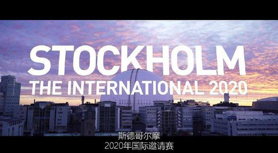 DOTA2官方发布2020年国际邀请赛海报。