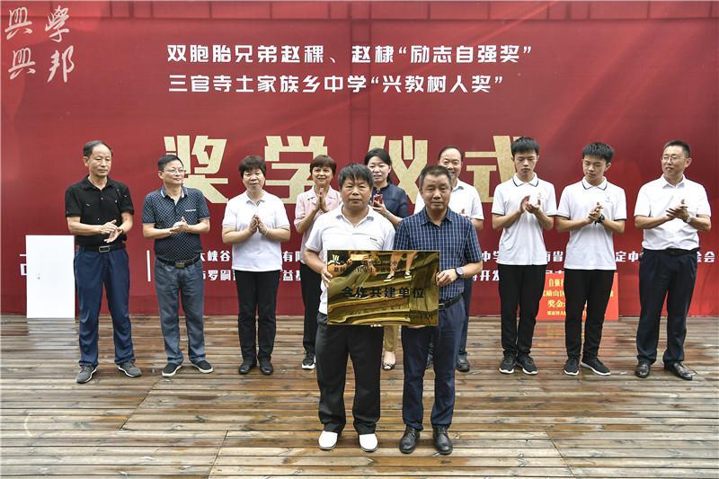 中共慈利县委常委、宣传部部长吴清英