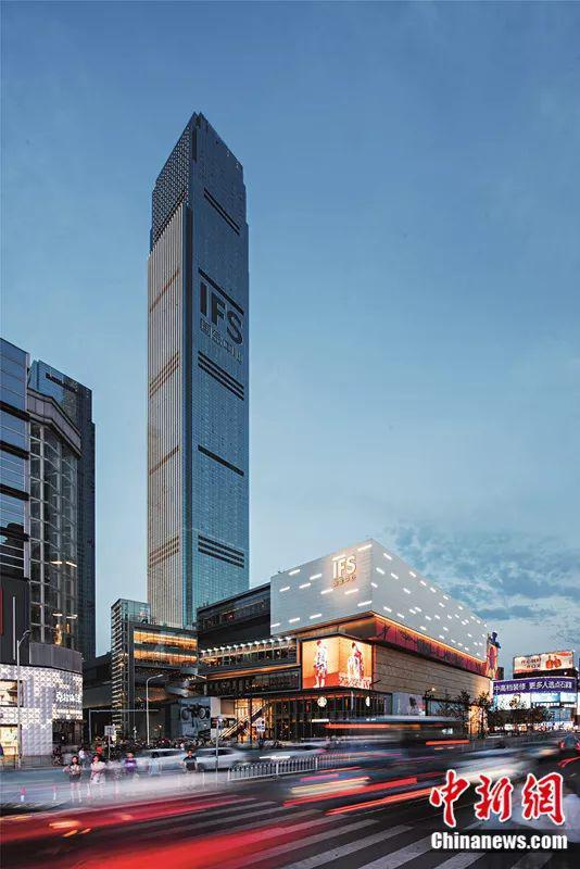 长沙国际金融中心。资料图