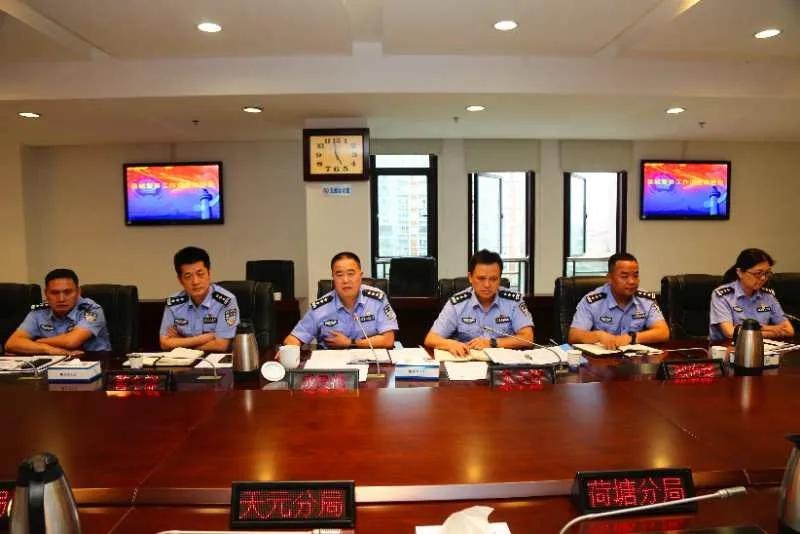 【县域警务改革·株洲】株洲公安召开县域警务工作调度会
