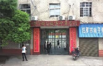 事发学校。 记者 杨洁规 摄
