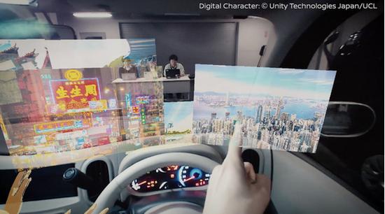 奥迪|新一代车载智能互联技术