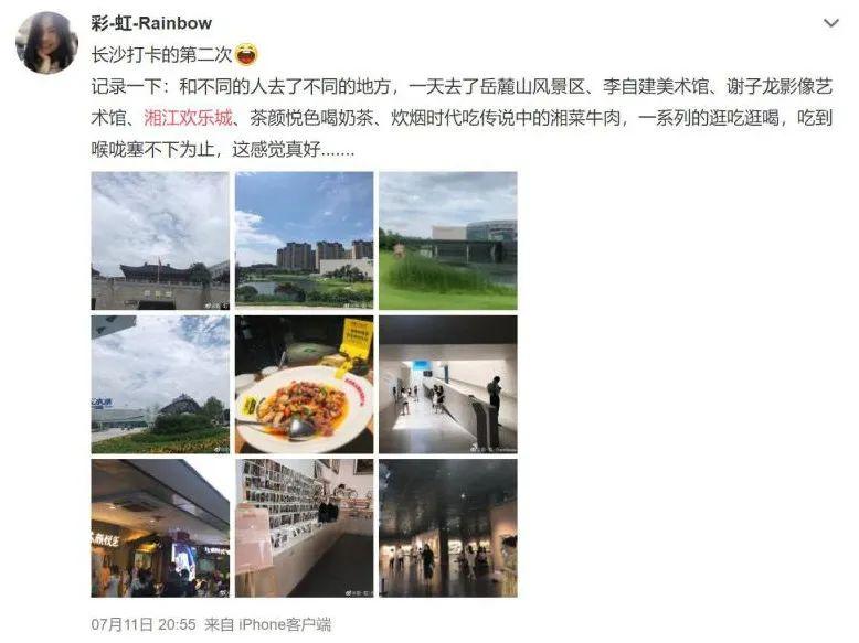▲一位外省网友在微博分享其长沙之旅。湘江欢乐城已经成为了新打卡点。