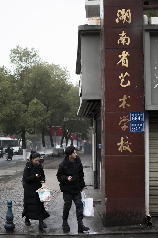 湖南省艺术职院的前身是湖南省艺术学校。想不到,艺术职院都搬到星沙松雅湖去了,它的前身艺术学校的招牌至今还在。