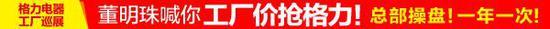 360企业安全集团拟在湘建设中部区域基地