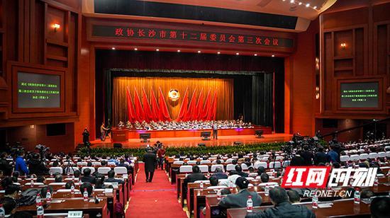1月10日下午,政协长沙市第十二届委员会第三次会议圆满完成各项议程,在长沙人民会堂胜利闭幕。