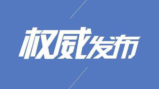 湖南省药品集中采购新规:参与药店加价不得超过15%