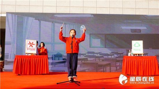 (芙蓉区燕山小学的学生带来情景剧表演,传播垃圾分类知识。通讯员 曹晶 摄)