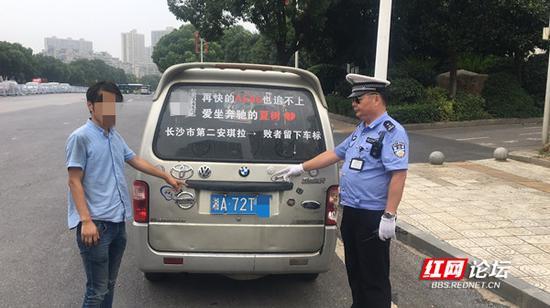 6月22日,交警在三一大道车站路口发现并拦截了该车。