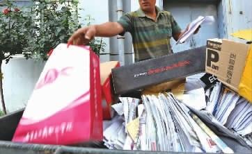 最近,废纸收购价大幅上涨,达到0.8-1元每斤。