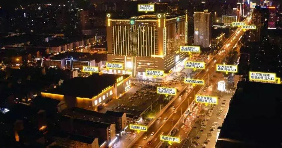 ▲万家丽商圈 世界级的立体交通 便捷市区 瞬达世界