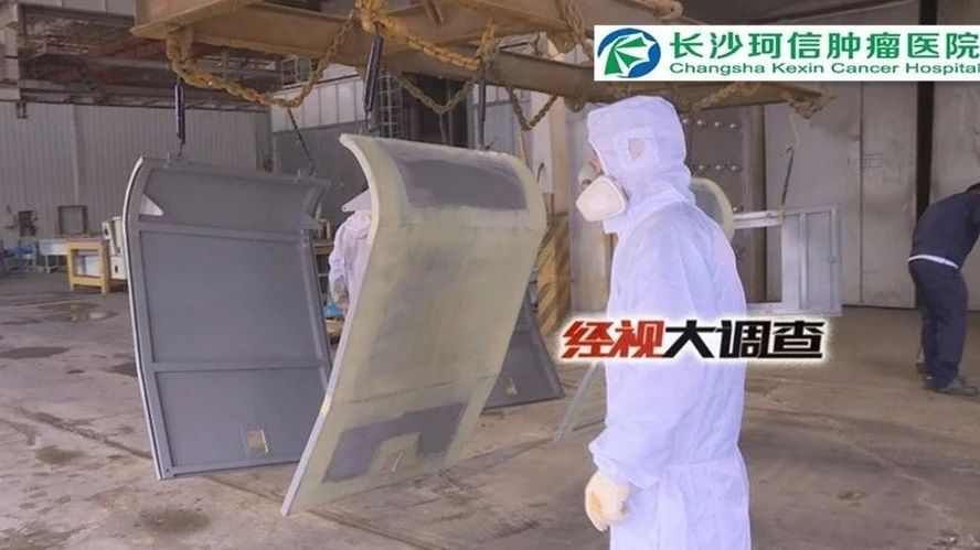 长沙:喷烤漆车间必须密闭作业 大型企业也不能例外