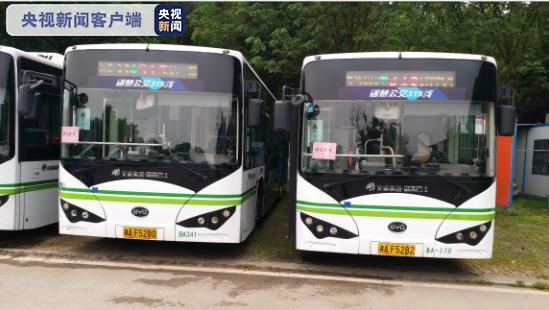 湖南长沙首条智慧公交线路向市民开放