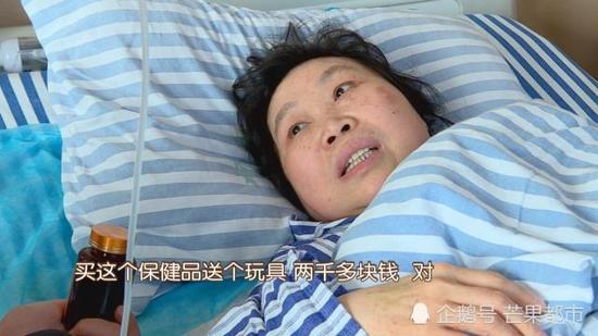 更让袁先生揪心的是,因为痴迷保健品,耽误了妈妈肠癌的最佳治疗时期。