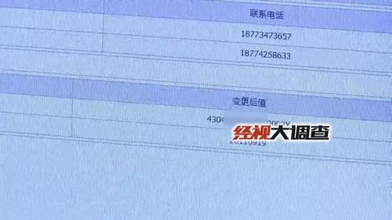 衡阳市南岳区教育局学籍管理专干 杨正