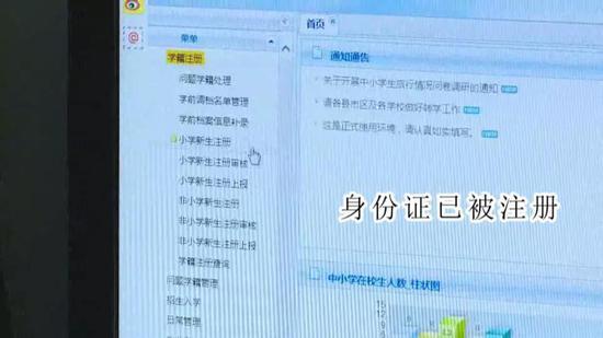 衡山县教育局基础教育股副股长 邓湘