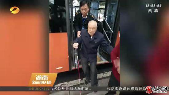 湖南新闻联播报道这名公交司机事迹截图