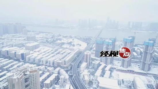 """最新航拍俯瞰长沙 雪中""""星城""""纯净如梦"""