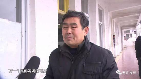 杨林完小教师 廖按平